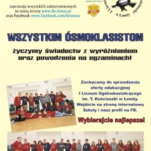 I Liceum Ogólnokształcące im. Tadeusza Kościuszki w Łomży