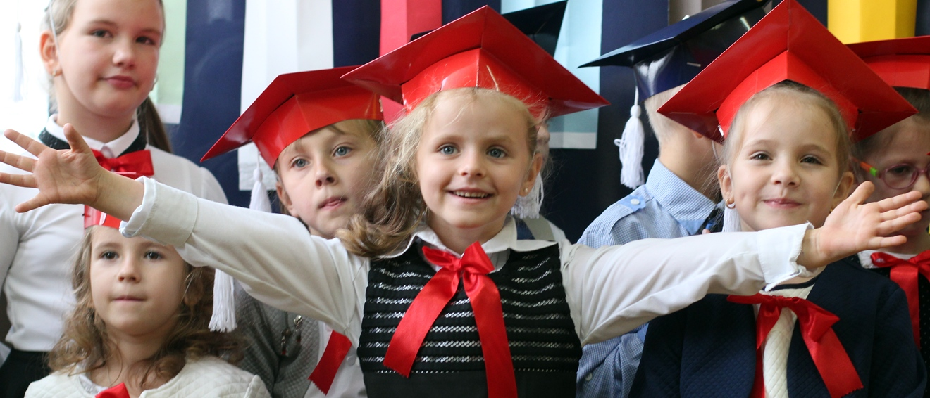 Szkoła Podstawowa w Radziłowie